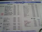 DSCN7605.JPG
