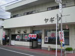 DSCN7720.JPG